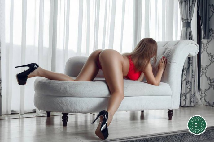 Sofia is a sexy Spanish Escort in Carrick-on-Shannon