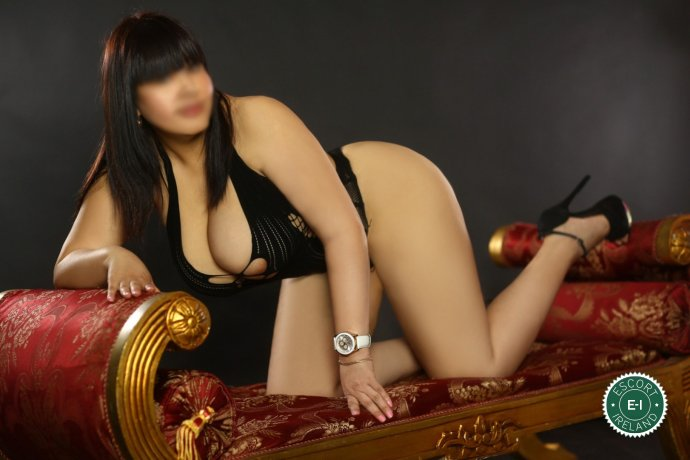 Amelia Mature is a sexy Mexican escort in Dublin 7, Dublin