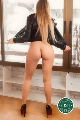 Sara Tequila  is a sexy Mexican Escort in Dublin 18