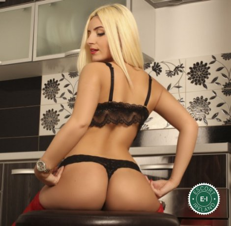 Sexy Melisa is a sexy Spanish Escort in Longford Town