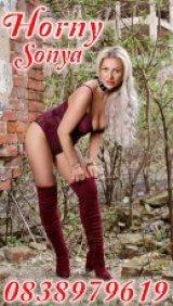 Sonya - escort in Blanchardstown