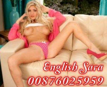 British Glamour Model Sara - escort in Dublin City Centre South